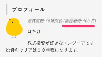 f:id:hatakazu93:20190210072540p:plain