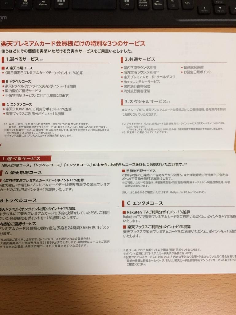 f:id:hatakazu93:20190217110433j:plain