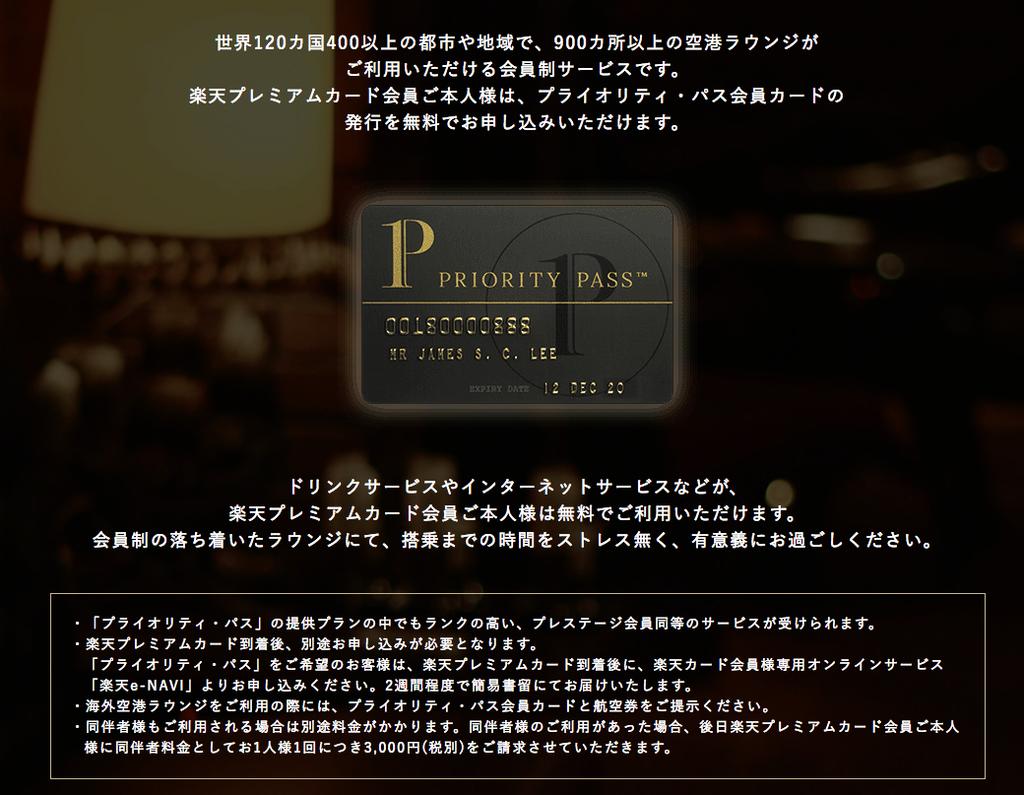 f:id:hatakazu93:20190224075926p:plain