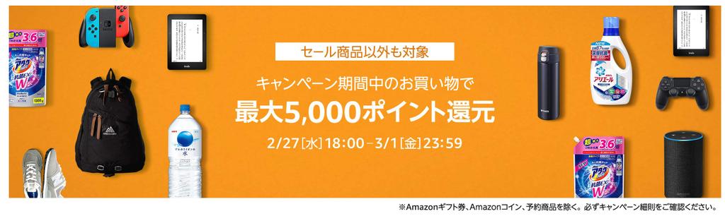 f:id:hatakazu93:20190227203127p:plain