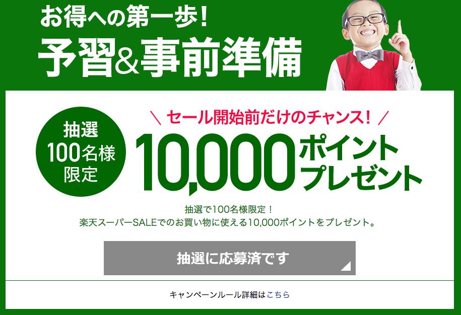 f:id:hatakazu93:20190302123636p:plain