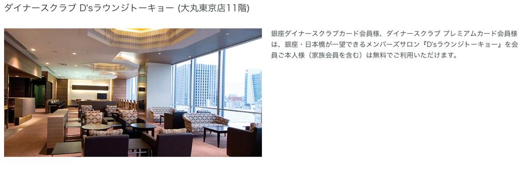 f:id:hatakazu93:20190303124723p:plain