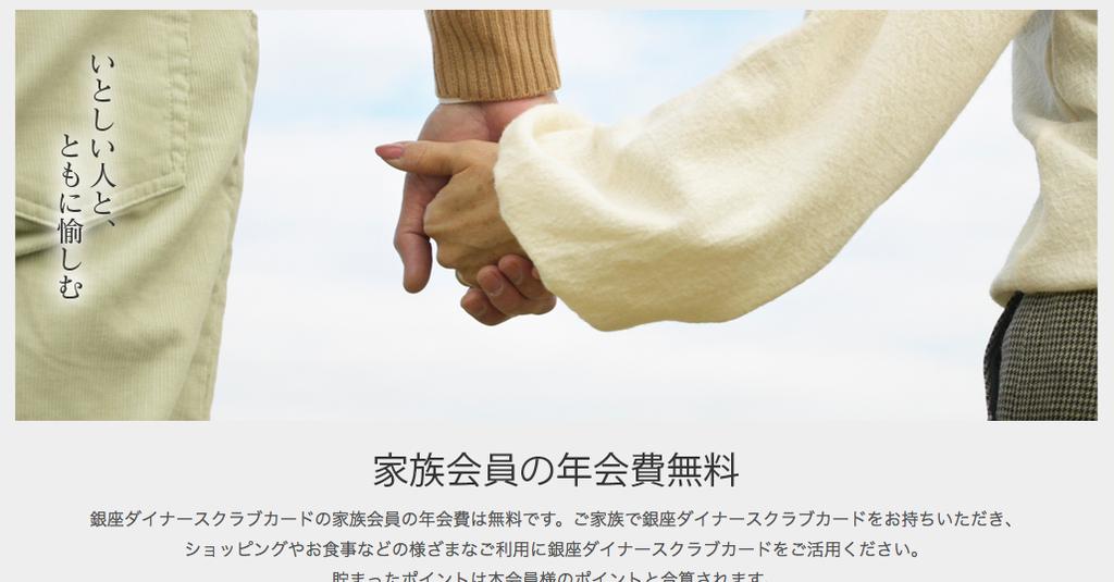 f:id:hatakazu93:20190303125248p:plain