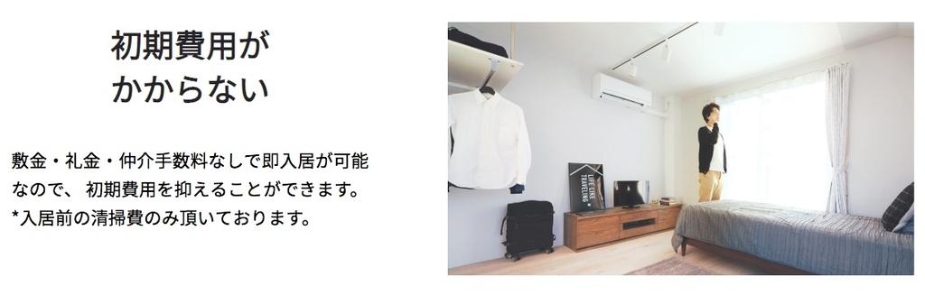 f:id:hatakazu93:20190307170242j:plain