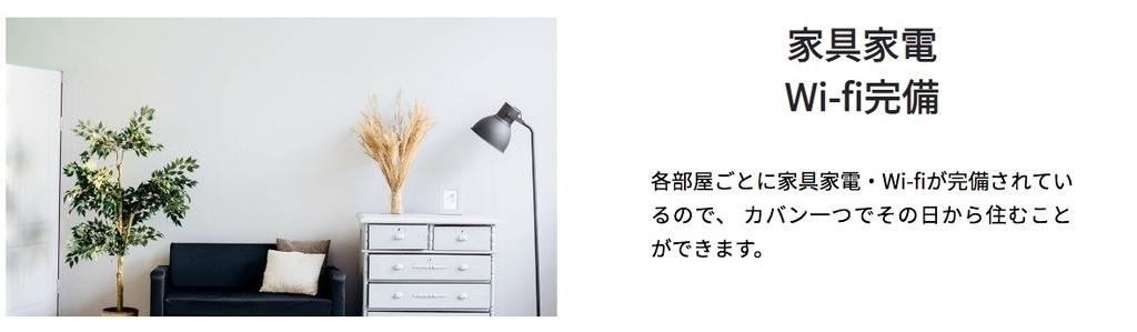 f:id:hatakazu93:20190307172228j:plain
