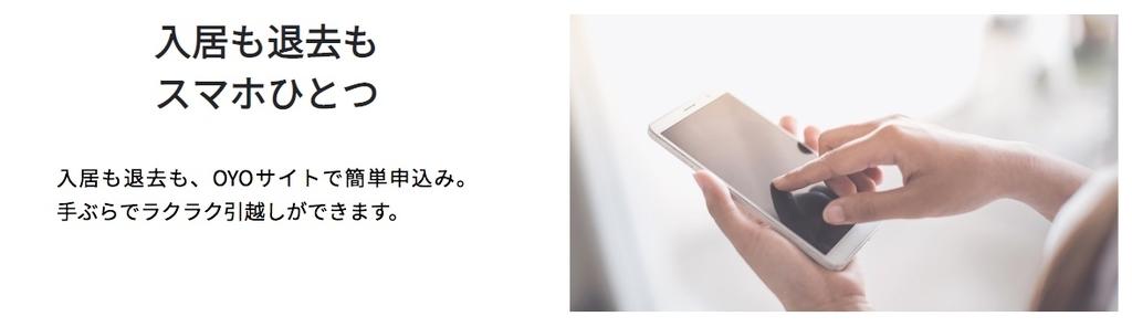 f:id:hatakazu93:20190307172353j:plain