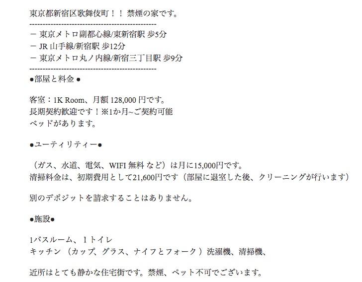 f:id:hatakazu93:20190307180916j:plain