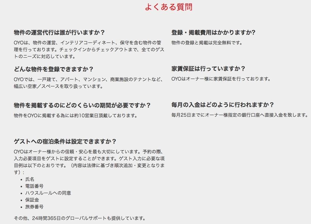 f:id:hatakazu93:20190307183341j:plain