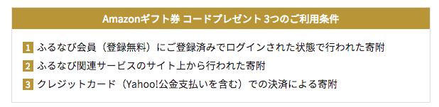 f:id:hatakazu93:20190310001532p:plain