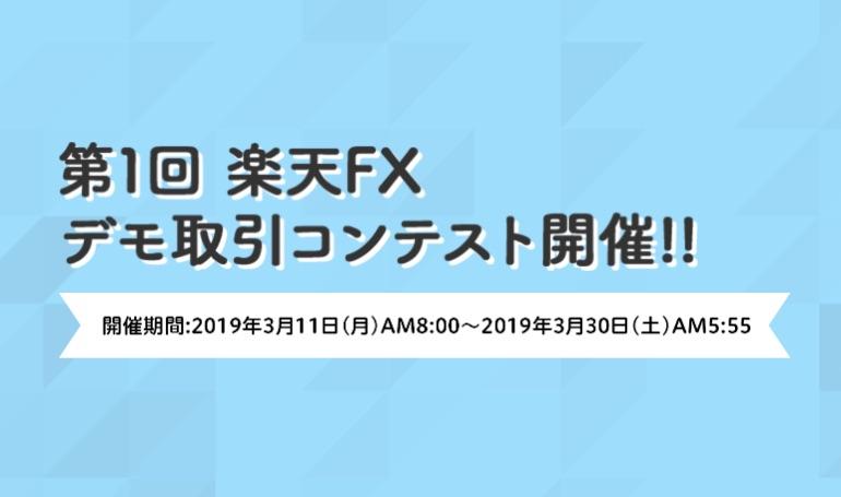 f:id:hatakazu93:20190312065813j:plain