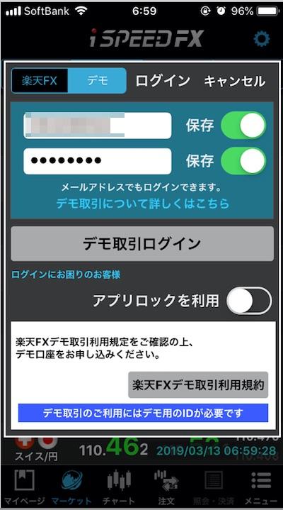 f:id:hatakazu93:20190313070102j:plain