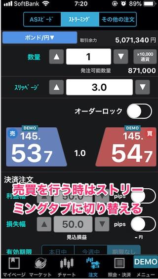 f:id:hatakazu93:20190313072218j:plain