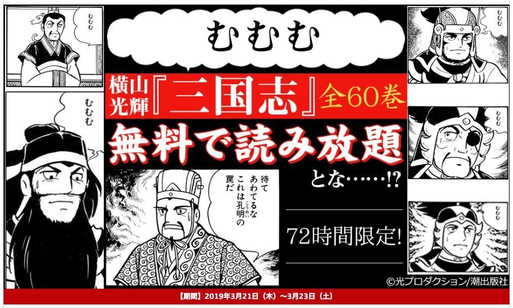 f:id:hatakazu93:20190321182223j:plain