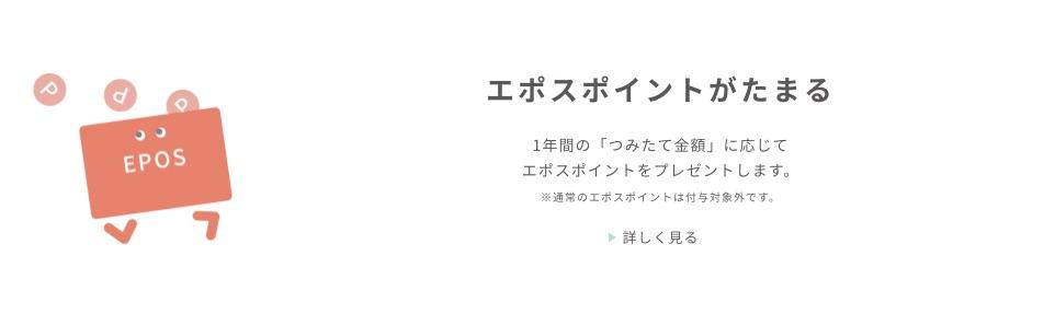 f:id:hatakazu93:20190410074600j:plain