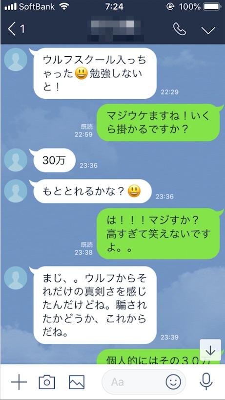 f:id:hatakazu93:20190415072612j:plain