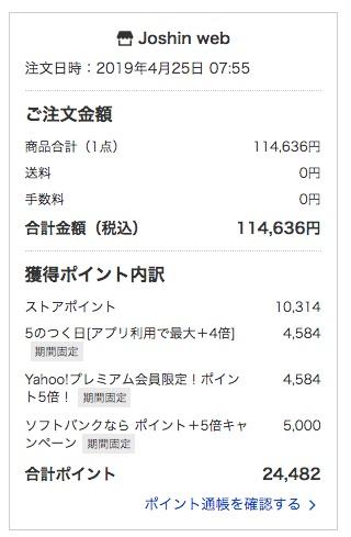 f:id:hatakazu93:20190425132851j:plain
