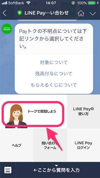 f:id:hatakazu93:20190430140933j:plain