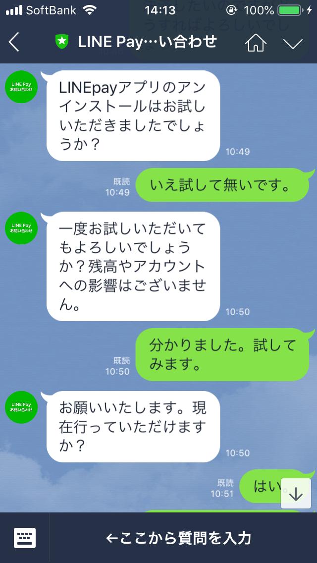 f:id:hatakazu93:20190430141422j:plain