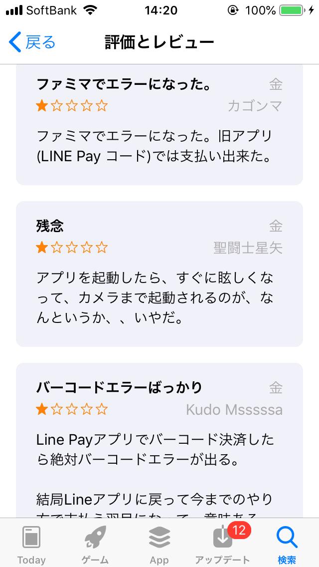 f:id:hatakazu93:20190430142108j:plain