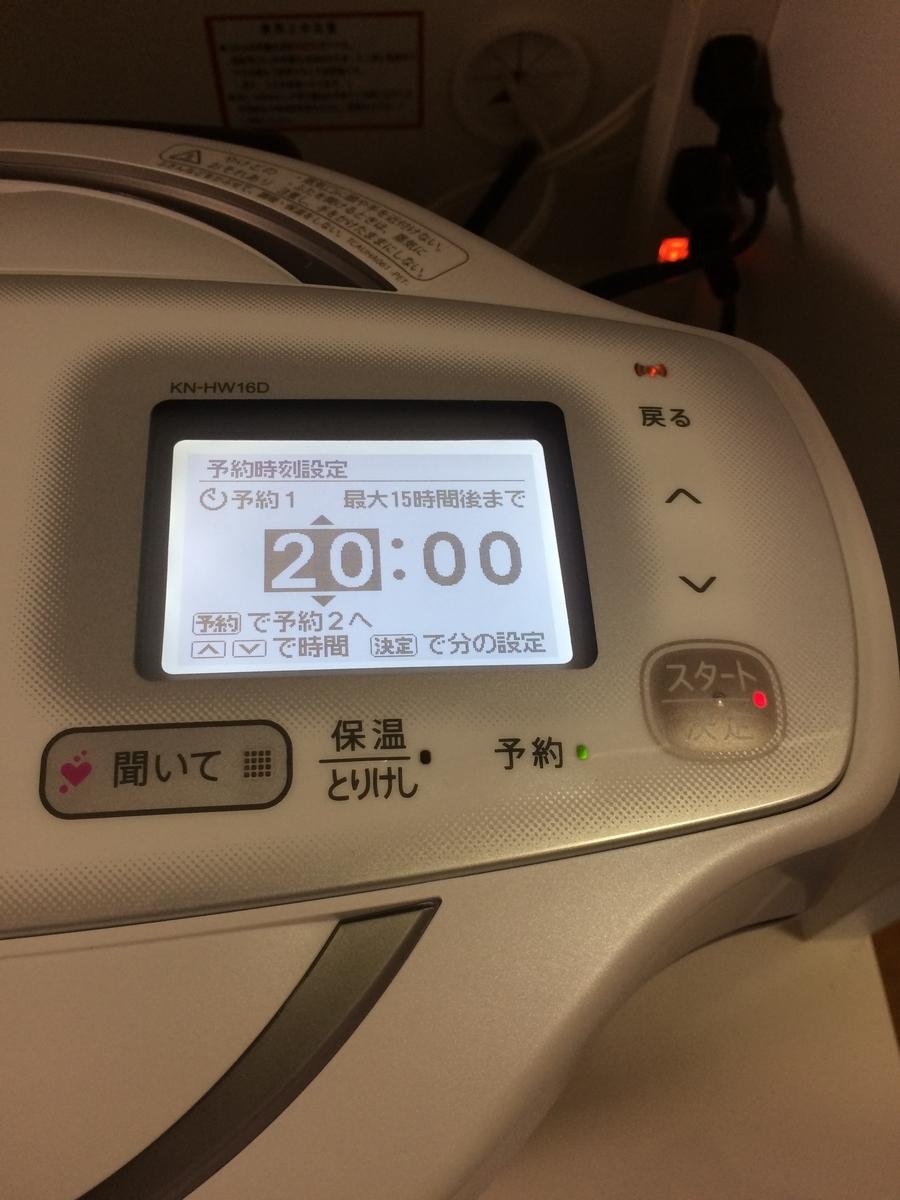 f:id:hatakazu93:20190504092043j:plain