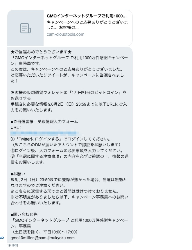 f:id:hatakazu93:20190511122623j:plain