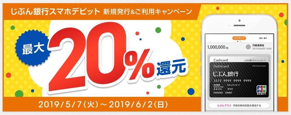 f:id:hatakazu93:20190513080216j:plain