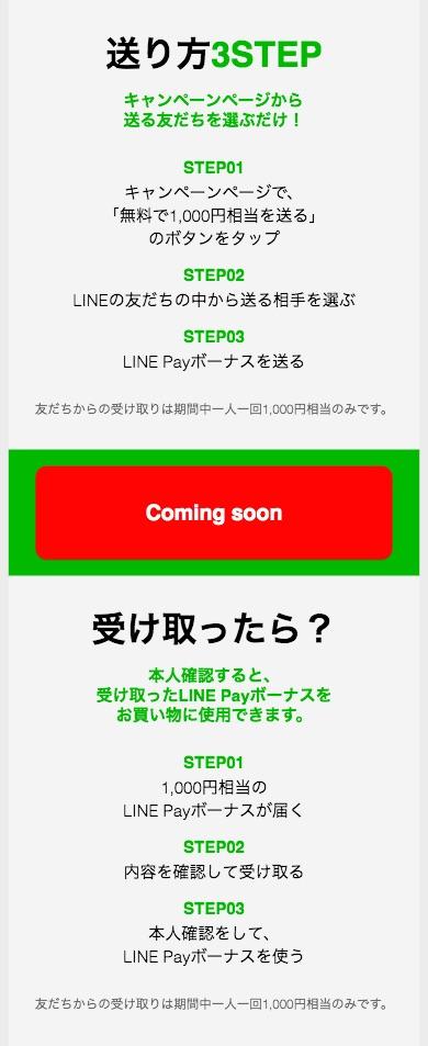f:id:hatakazu93:20190517210142j:plain