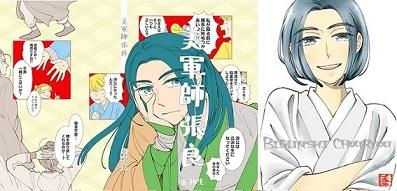 f:id:hatakazuki5:20201027011615j:plain