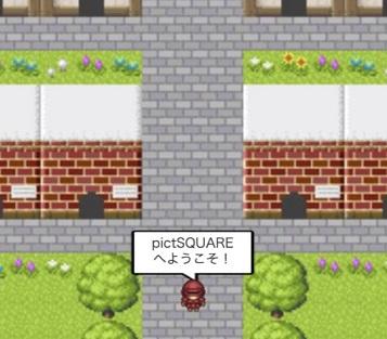 f:id:hatakazuki5:20210123233954j:plain