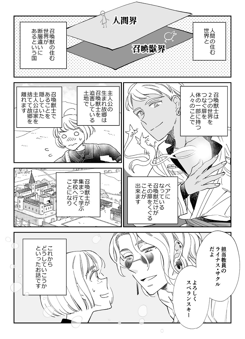 f:id:hatakazuki5:20210207145745j:plain