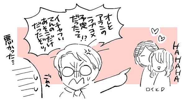 f:id:hatakazuki5:20210311002710j:plain