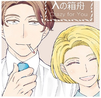 f:id:hatakazuki5:20210403162556j:plain