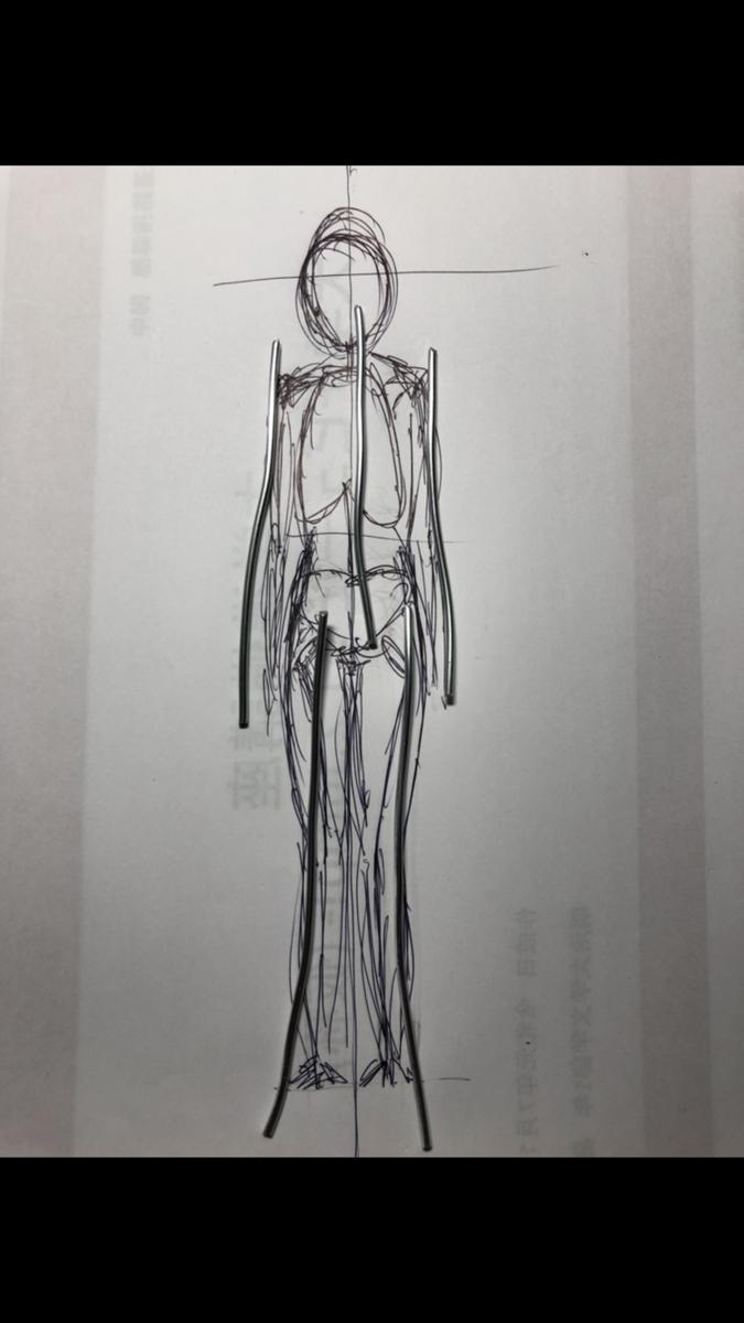 f:id:hatake_omohai:20201103011045p:plain