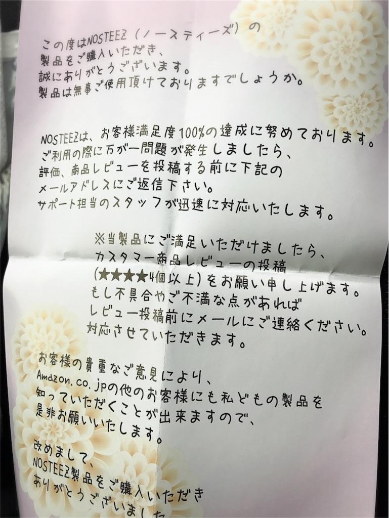 f:id:hatakebu:20170515220709j:image