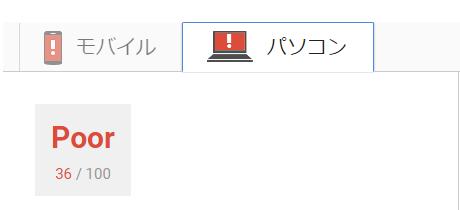 f:id:hatakebu:20170518120321p:plain