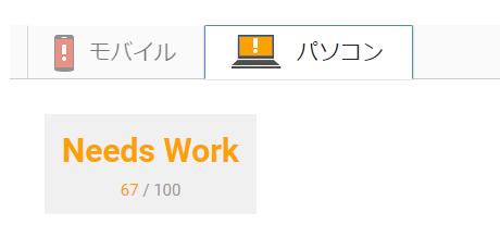 f:id:hatakebu:20170520221722p:plain