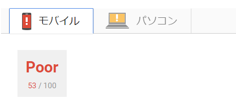 f:id:hatakebu:20170520221811p:plain