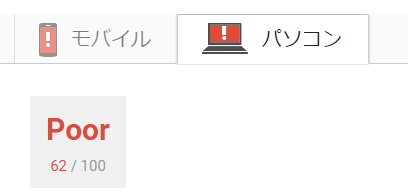f:id:hatakebu:20170531155218p:plain