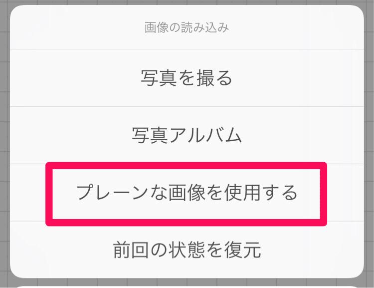 f:id:hatakebu:20170606121010p:plain