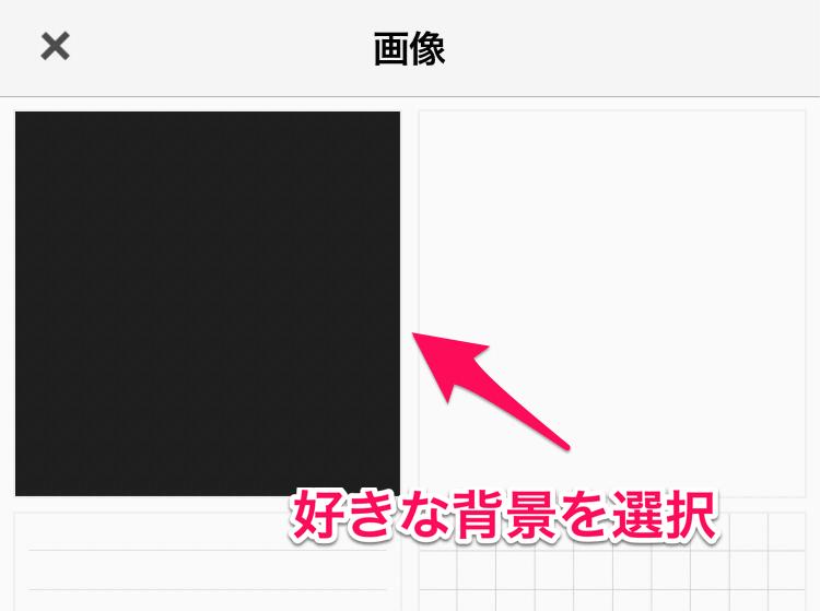 f:id:hatakebu:20170606121102p:plain