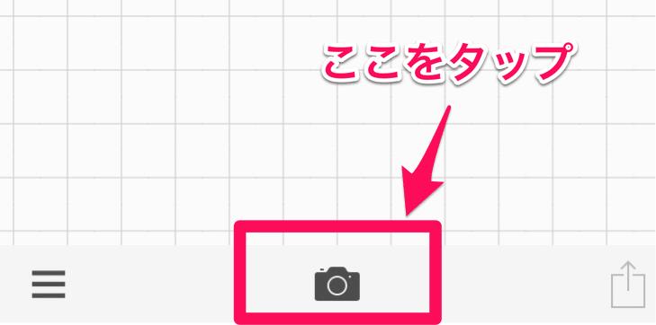 f:id:hatakebu:20170606121239p:plain