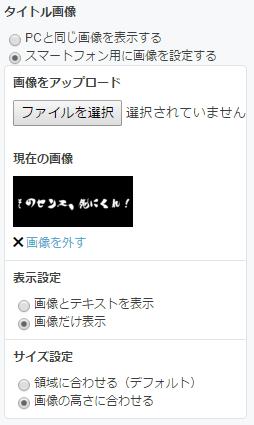 f:id:hatakebu:20170606172446p:plain