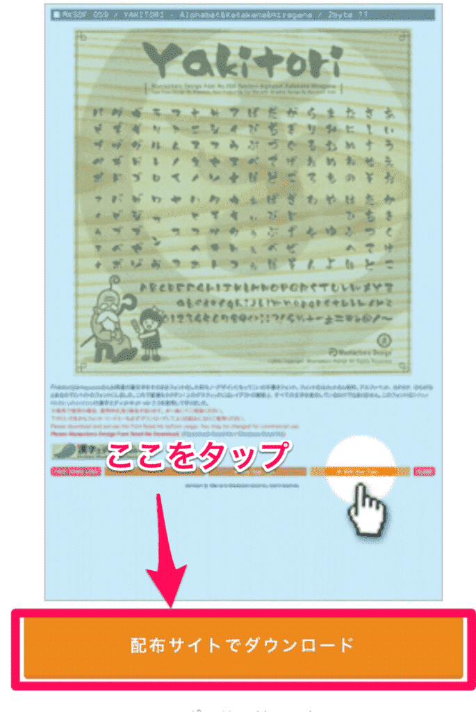 f:id:hatakebu:20170607121052p:plain