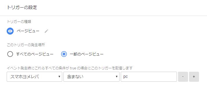 f:id:hatakebu:20170609160504p:plain