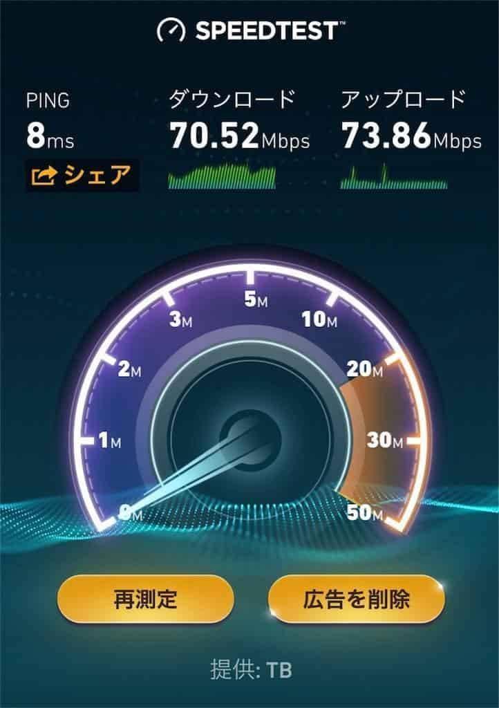 f:id:hatakebu:20170630144959j:plain