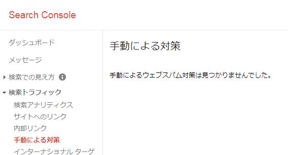 f:id:hatakebu:20170702182517p:plain