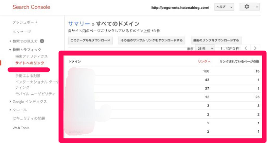 f:id:hatakebu:20170703220212p:plain