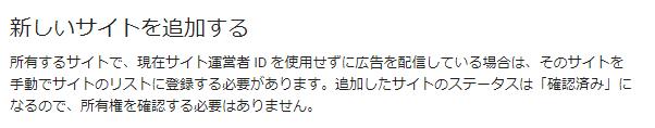f:id:hatakebu:20170707101919p:plain