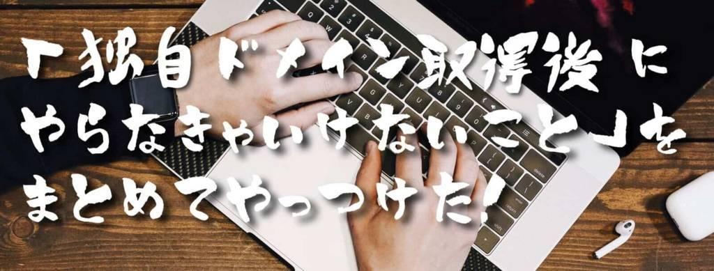 f:id:hatakebu:20170707192140j:plain