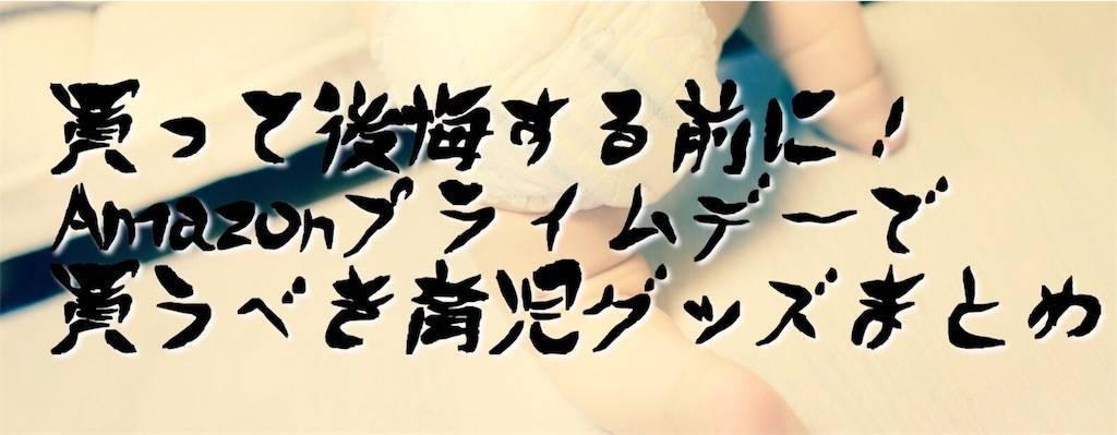 f:id:hatakebu:20170710163458j:image